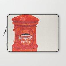 Red Mailbox Laptop Sleeve