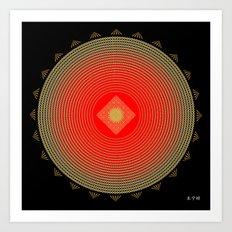 Fleuron Composition No. 141 Art Print