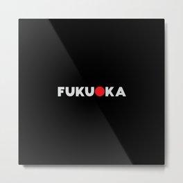 Fukuoka, Japan Metal Print