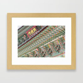 Gyeongbokgung Palace Colorbox Framed Art Print