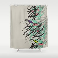 arabic Shower Curtains featuring Arabic Typography by Fatendesigns
