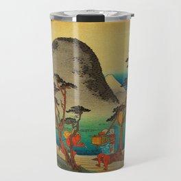 Vintage Woodblock - Hiratsuka Japan Travel Mug