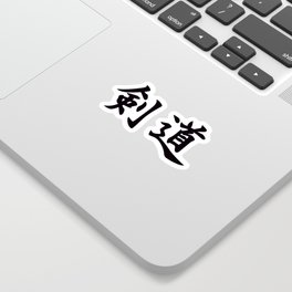 Kendo Sticker
