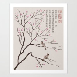 Chinese Painting -Spring (Birds) Plum Blossom  Art Print