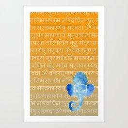 Watercolor Ganesha Art Print