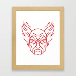 Heihachi Mishima Framed Art Print