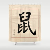 rat Shower Curtains featuring Rat  by Calligrapher