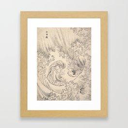 Wave by Katsushika Hokusai, Edo period Framed Art Print