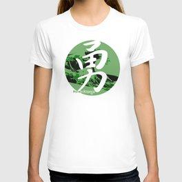 Yu - Heroic Courage T-shirt