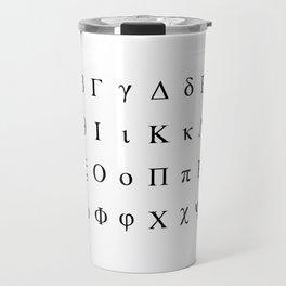 Greek Alphabet Travel Mug