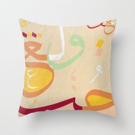 Love & passion  Throw Pillow