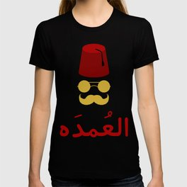 The Mayor (Arabic Calligraphy) العمده T-shirt
