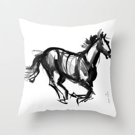 Horse (Far from perfection) Throw Pillow