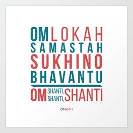 Lokah Samastah Mantra Yoga Art Print