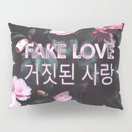 Fake Love Pink Floral Pillow Sham