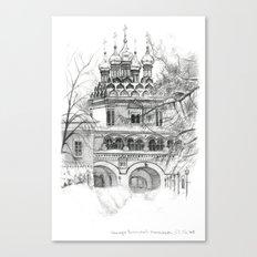 Winter Joseph-Volokolamsk Monastery SK031 Canvas Print