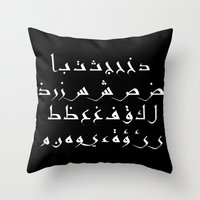 arabic Throw Pillows featuring Arabic alphabet by Sara Eshak