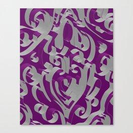 3D Ornamental Background Canvas Print