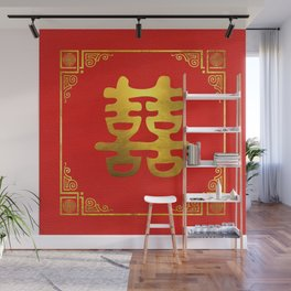 Double Happiness Feng Shui Symbol Wall Mural