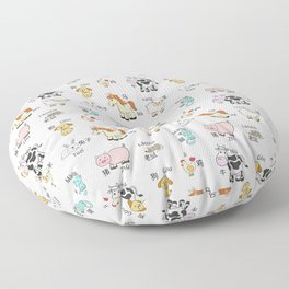 Farm Animals - Chinese/Pinyin Floor Pillow