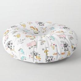Farm Animals - Chinese/Pinyin Floor Pillow