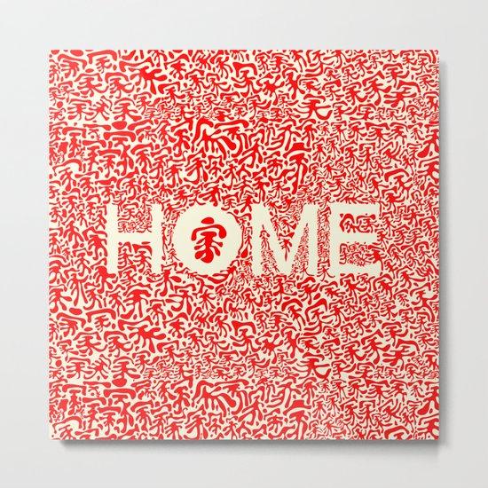 Home:家 Metal Print