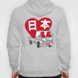 """Love Japan: Truck"" ( 50% of the profits for this design will go to the Japanese Red Cross ) Hoody"