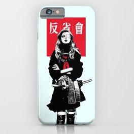 Japanese Girl Vaporwave Style  iPhone Case