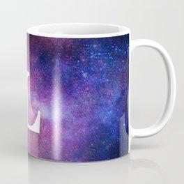 Monogrammed Logo Letter L Initial Space Blue Violet Nebulaes Coffee Mug
