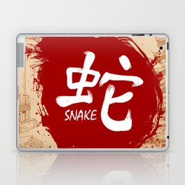 Japanese kanji - Snake Laptop & iPad Skin