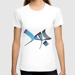 Jood T-shirt