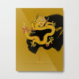 Yellow Dragon of the Center Metal Print