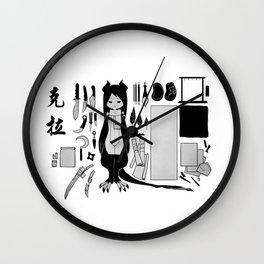 Krrah's Tools Wall Clock