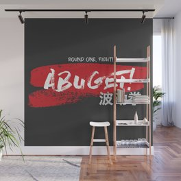 Abuget black Wall Mural