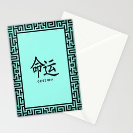 """Symbol """"Destiny"""" in Green Chinese Calligraphy Stationery Cards"""