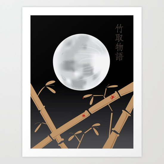 Tale of the Bamboo Cutter Art Print