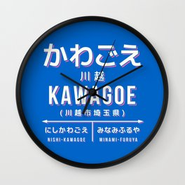 Vintage Japan Train Station Sign - Kawagoe Saitama Blue Wall Clock