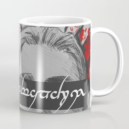 THE ELVENKING THRANDUIL / covered eyes Coffee Mug
