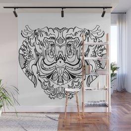 FaceFuneh Wall Mural