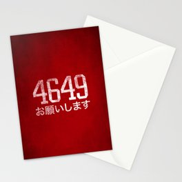 4649 Yoroshiku onegaï Shimasu Stationery Cards