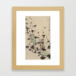 Fu Baoshi 'Xiang Jun on Paper' - 傅抱石 湘君湘夫人 纸本 Framed Art Print