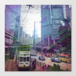 Streets of Hong Kong Canvas Print