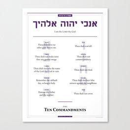 Ten Commandments Canvas Print