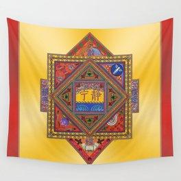 Meditation on Serenity (gradient gold) Wall Tapestry