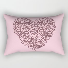 heart arabic letters pink and red Rectangular Pillow