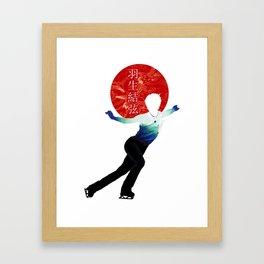 Yuzuru Hanyu - Hope and Legacy of Japan [Red] Framed Art Print