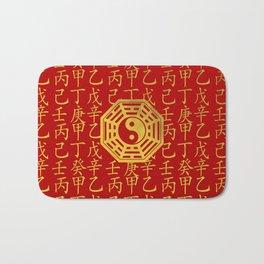 Yin and Yang ,  bagua and  feng shui hieroglyphs Bath Mat