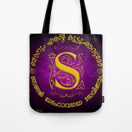 Joshua 24:15 - (Gold on Magenta) Monogram S Tote Bag