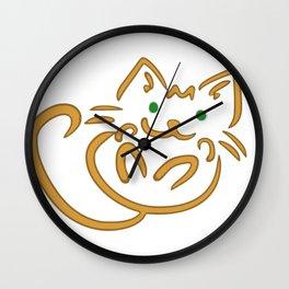 Playful Kitty Wall Clock