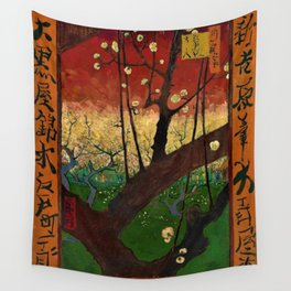 Flowering Plum Orchard (after Hiroshige) Japanese Motif by Vincent van Gogh Wall Tapestry
